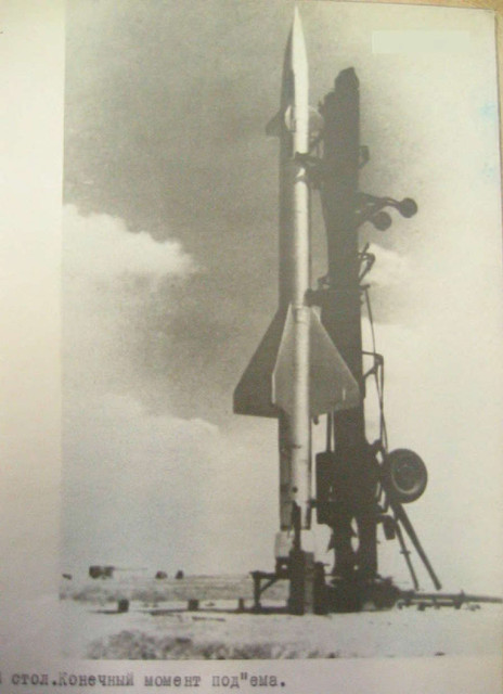 s-25-040