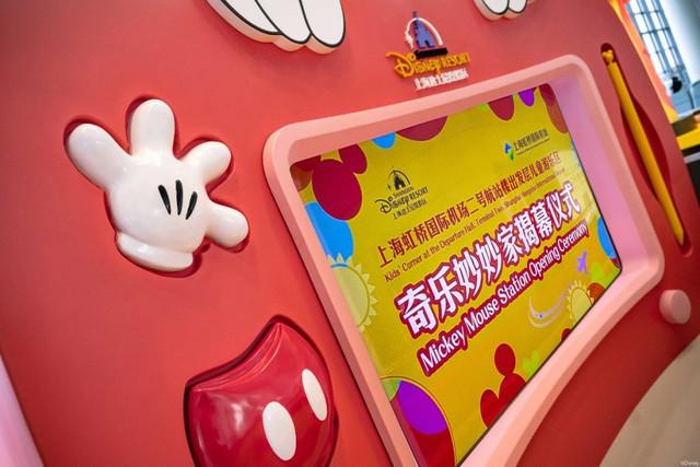 Shanghai Disney Resort en général - le coin des petites infos  - Page 10 92