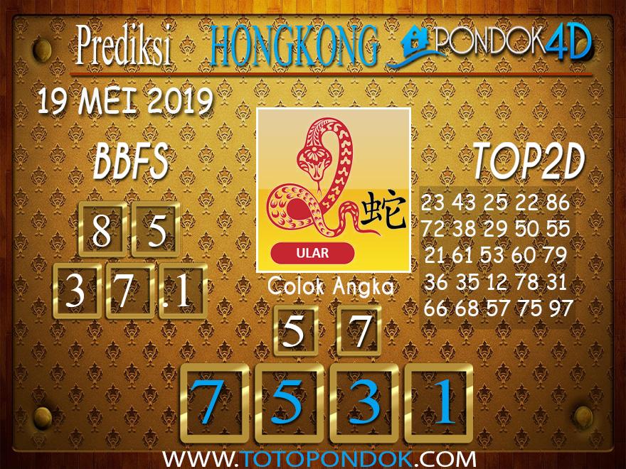 Prediksi Togel HONGKONG PONDOK4D 19 MEI 2019