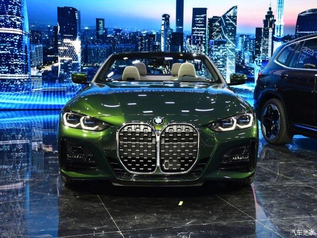 2020 - [BMW] Série 4 Coupé/Cabriolet G23-G22 - Page 17 59-EBDB95-A1-A1-4931-BF2-E-ED40087-C9274