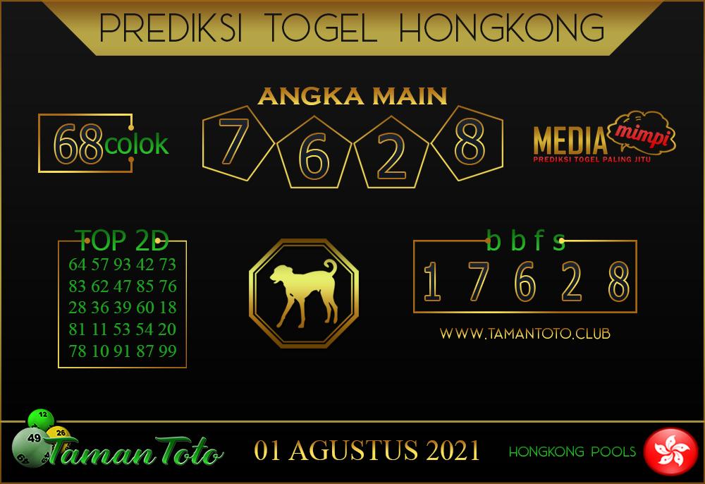 Prediksi Togel HONGKONG TAMAN TOTO 01 AGUSTUS 2021