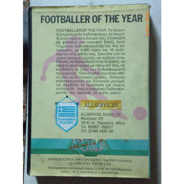 footballer-year-gr2.jpg