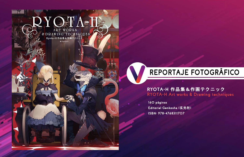 ryota-h-banner-art-repor.jpg