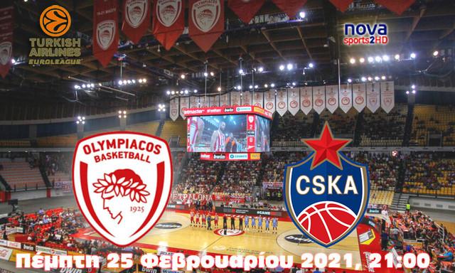 OLY-CSKA