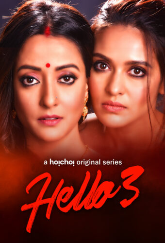 Hello 2021 Bengali SO3 On Going (EP 01-06) 480p TRUE WEB-DL Proper 318MB