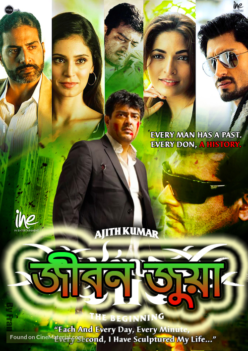Jibon Juwa 2020 Bangla Dubbed Full Movie 720p WEB-DL 700MB MKV