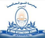مدرسة النور العالمية