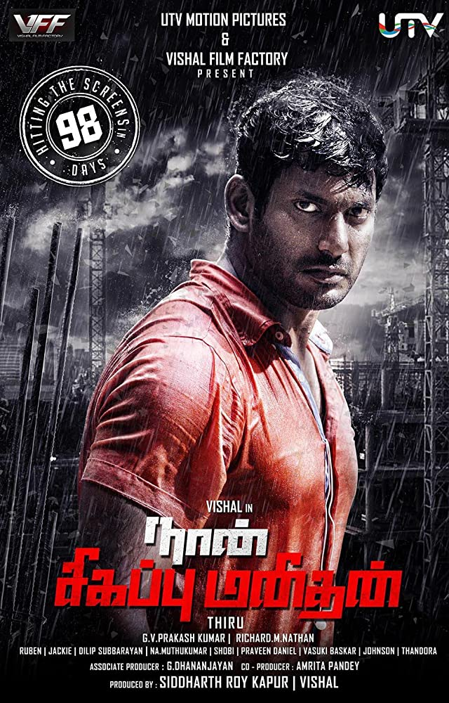 Naan Sigappu Manithan 2014 Dual Audio Hindi 500MB UNCUT BluRay ESubs Download