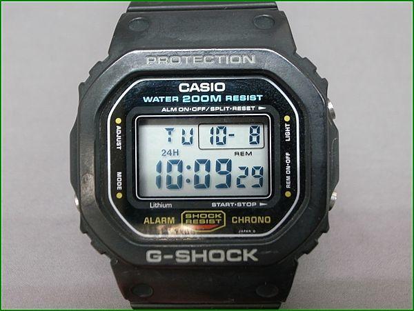 DW-5600-901-H-diferente-trasera-1