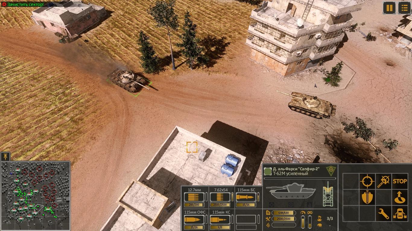Module-damage-7
