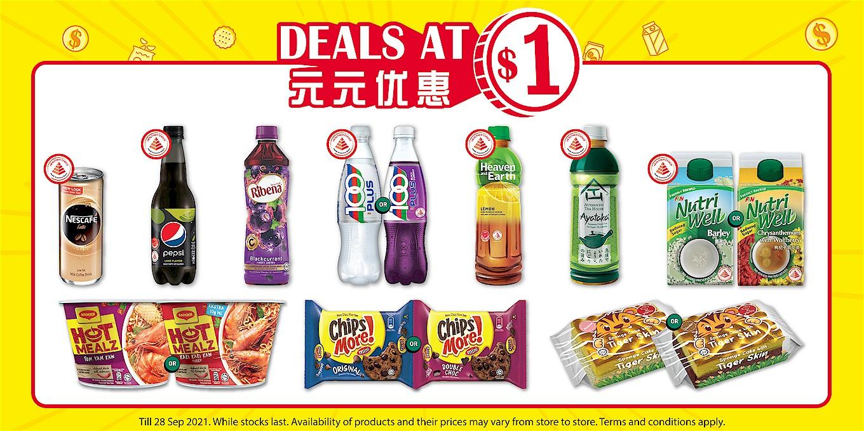 all-singapore-deals-7-Eleven-1-Deals