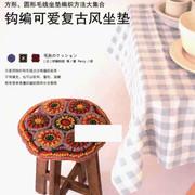 南瀛小吃誌(42MB@PDF@OP@繁中)