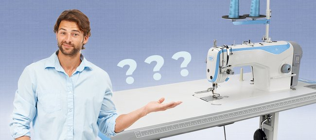 Сколько стоит швейная машина?
