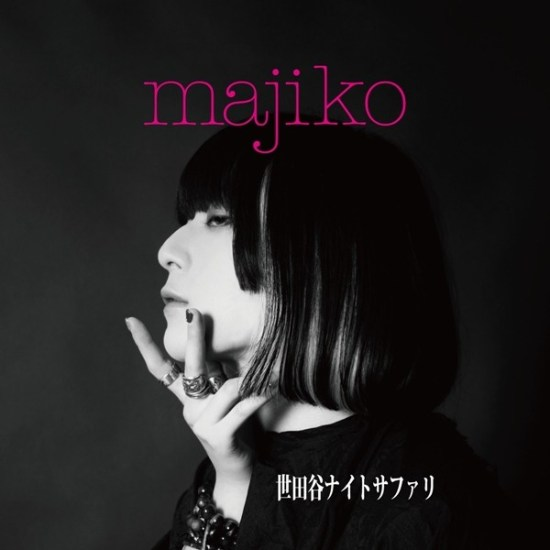 [Single] majiko – Setagaya Night Safari