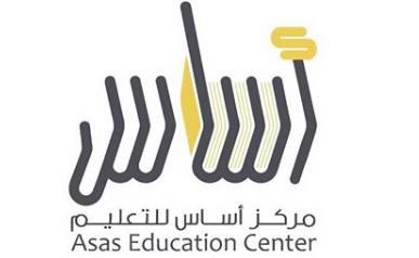 مركز أساس للتعليم