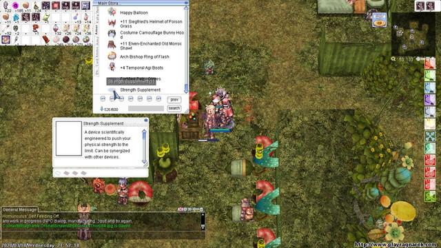 screen-Thor085.jpg