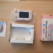 FF7 PC bigbox   Wonderswan Color 20190610-185242