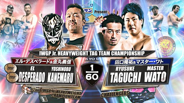 Suzuki-gun vs. Ryusuke Taguchi y Master Wato Wrestle Kingdom 15 Online