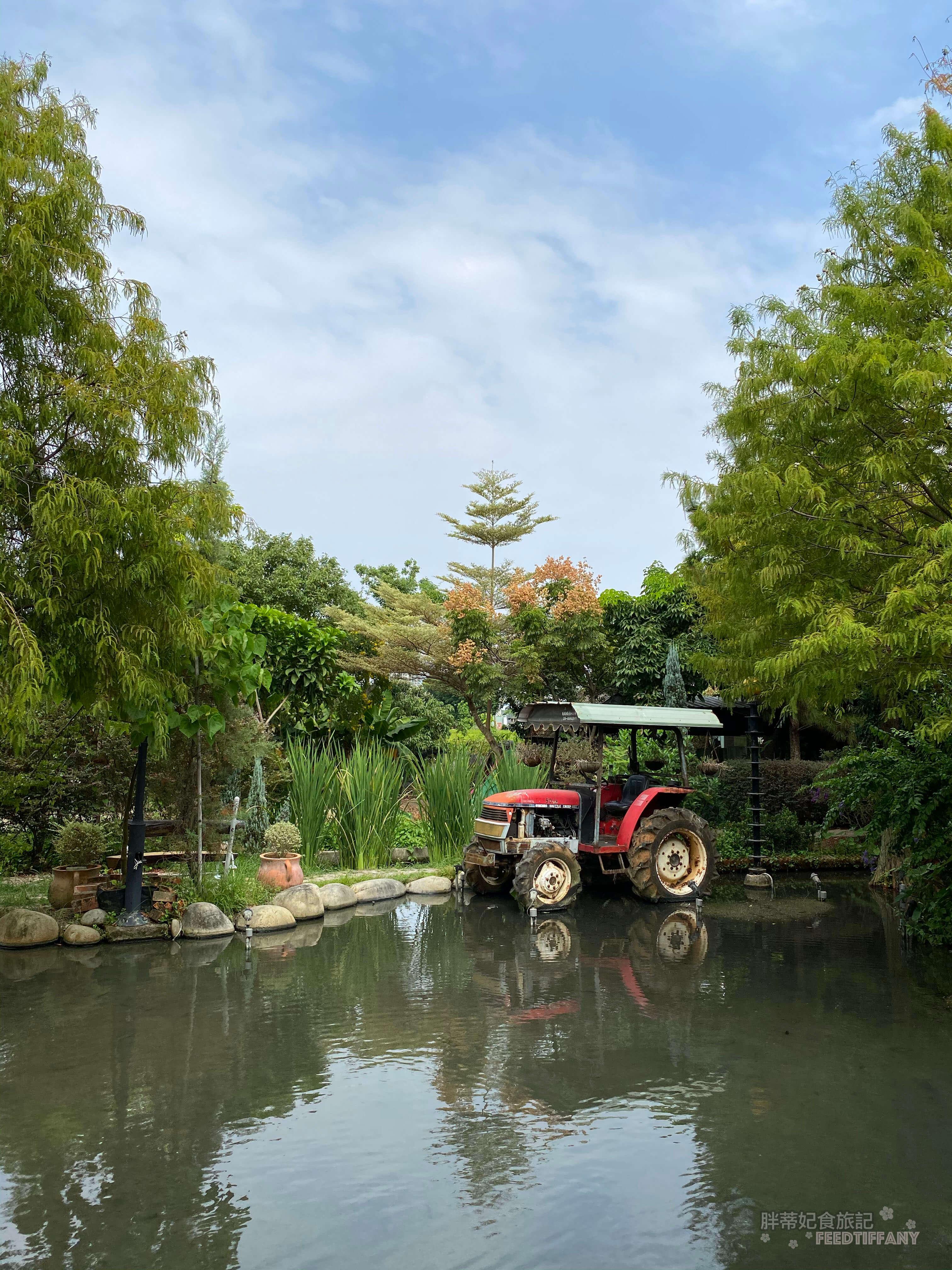 田寮農莊 景觀花園