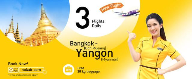 yangon-landingpage-EN