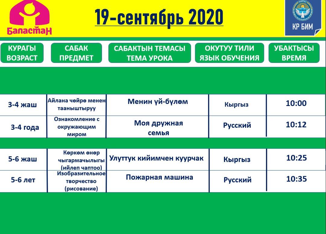 IMG-20200912-WA0024