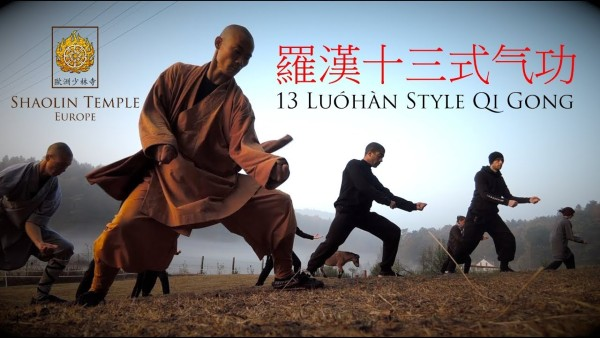 Luohan-Style-Qi-Gong