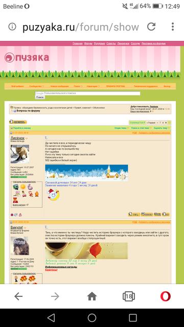Screenshot-20200128-124912