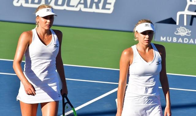 Людмила Киченок из-за травм не сможет стартовать на соревнованиях в Австралии