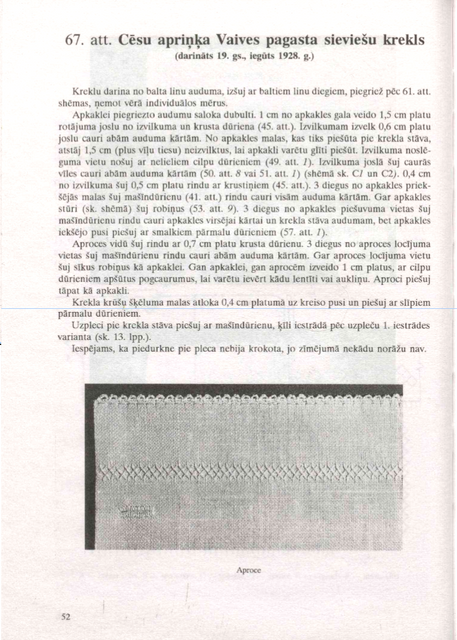 52-lpp.png