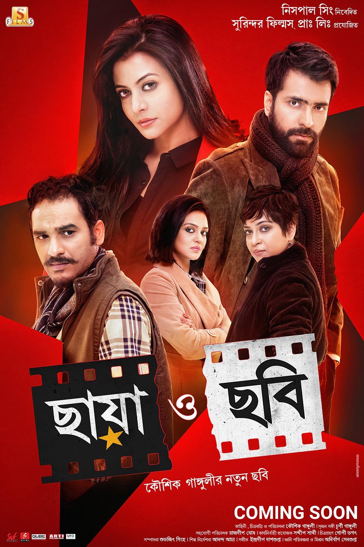 Chhaya O Chhobi (2020) Bengali 720p WEB-DL x265 AAC 700MB