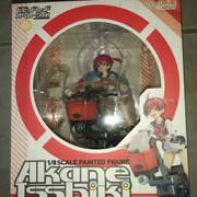 [VDS] Figurines PVC (Animés, jeux...) N-Z Vividred-Operation-Isshiki-Akane-18-Good-Smile-Company-1