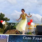 Ulyanovka12-09-20-183