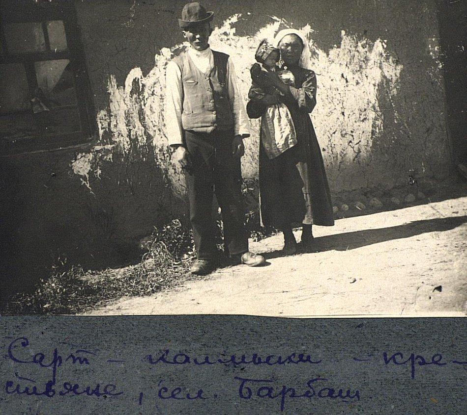 1928-3.jpg