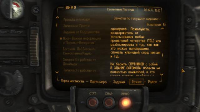 bandicam-2020-01-13-17-05-23-902.jpg