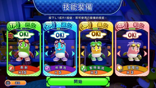 Topics tagged under playstation4 on 紀由屋分享坊 006