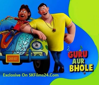 Guru Aur Bhule Bangla Carton Ep-(537-541) 30th August 2020 Premium Zip