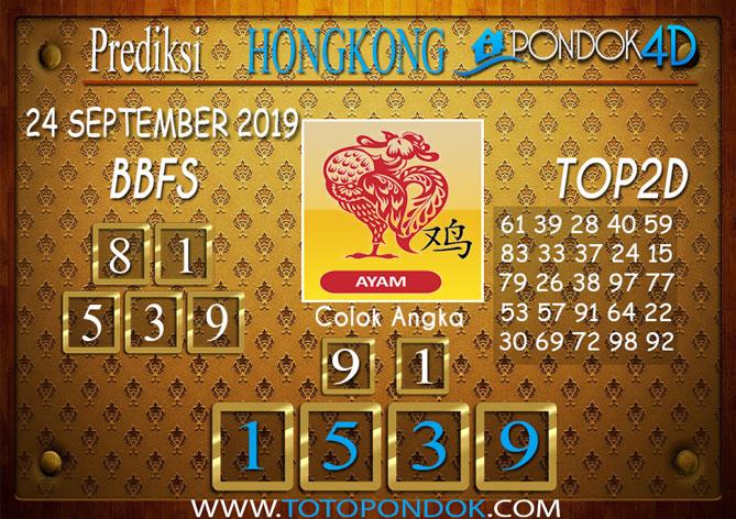 Prediksi Togel HONGKONG PONDOK4D 24 SEPTEMBER 2019