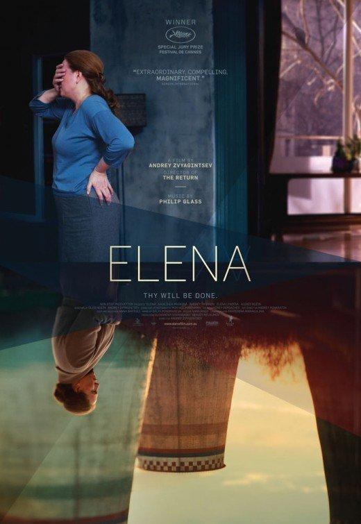 ელენა ELENA