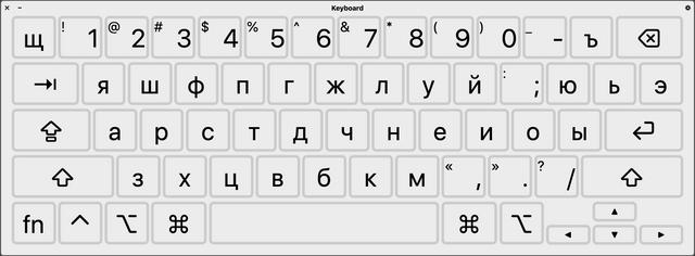 Colemak-Russian.png