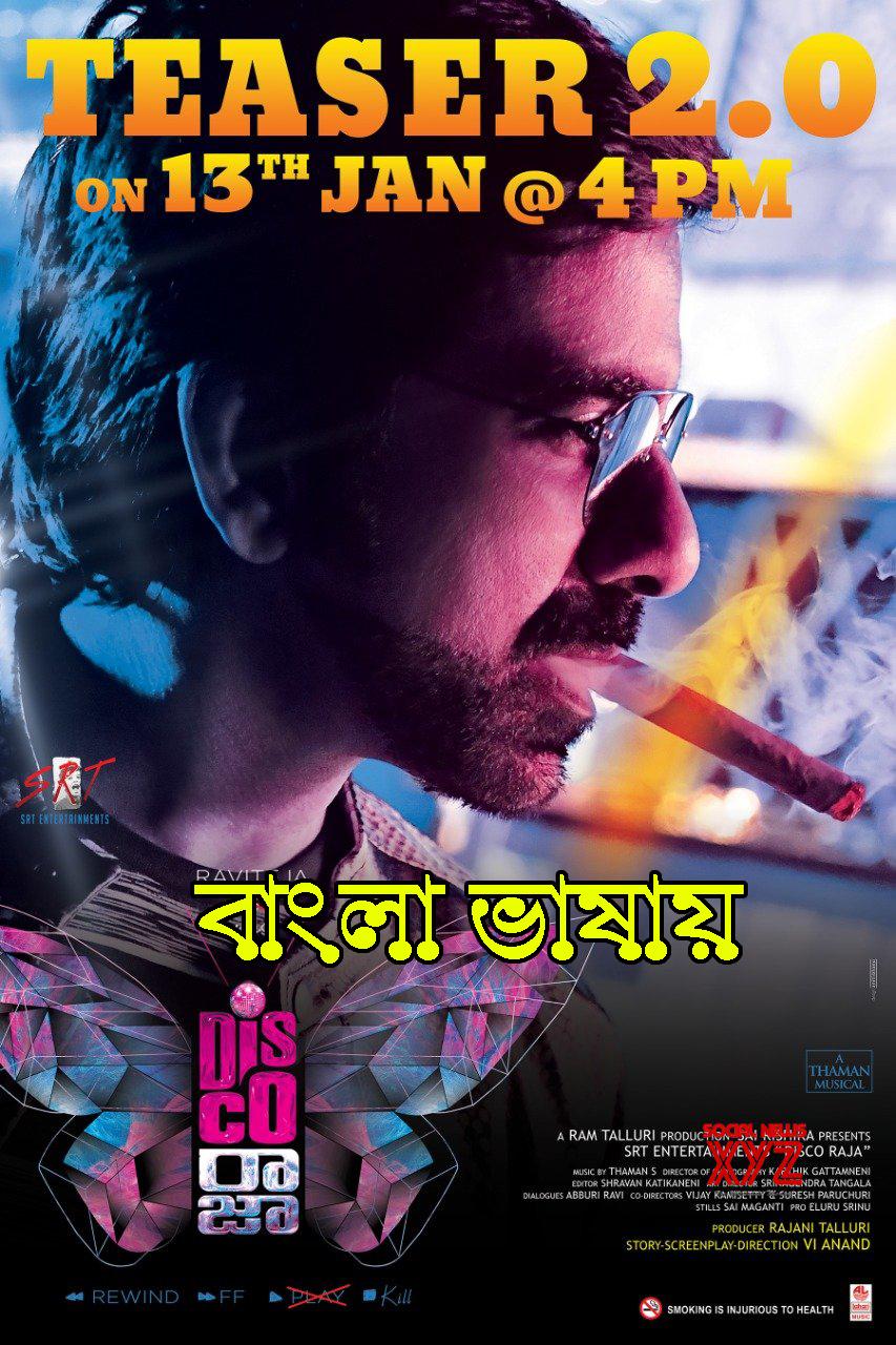 Disco Raja (2021) Bengali Dubbed ORG 720p HDRip 800MB Download