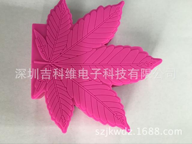 3120145084-1480775880
