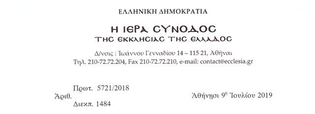 2020-01-15-172707