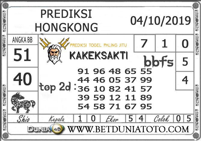"""Prediksi Togel """"HONGKONG"""" DUNIA4D 04 OKTOBER 2019"""