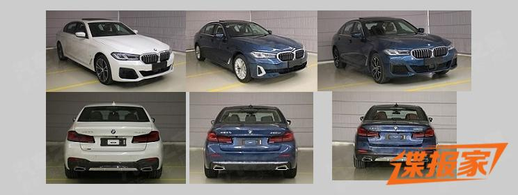 BMW Serie 5 (G30) LCI (2020) 51
