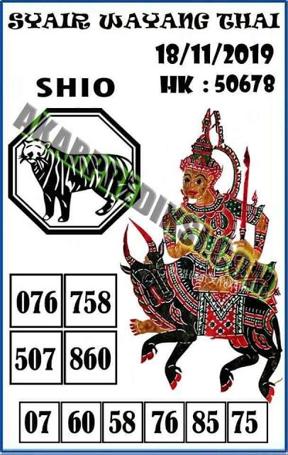 kode-syair-hk-40