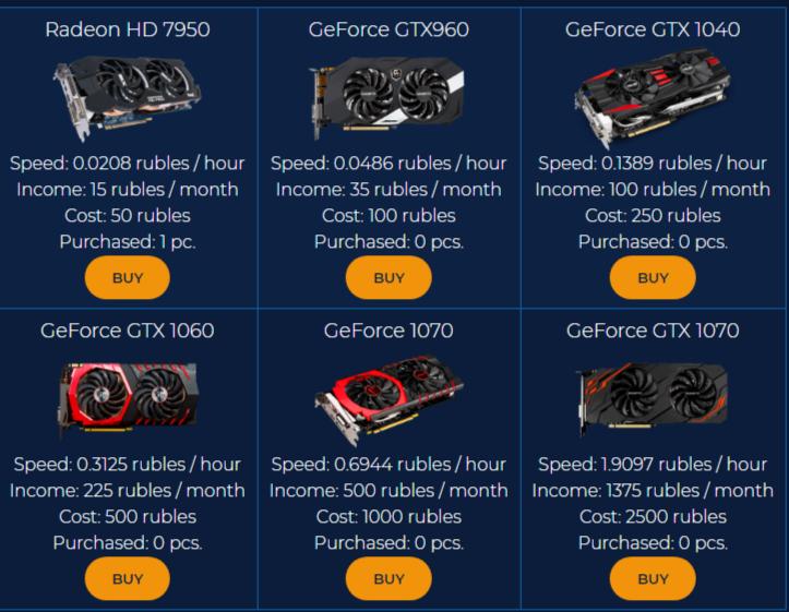 screenshot-btcmax-info-account-market-1594406207366