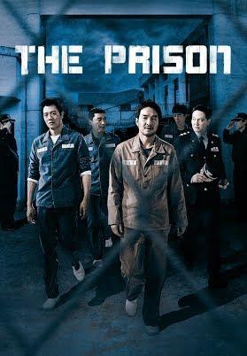 ციხე THE PRISON