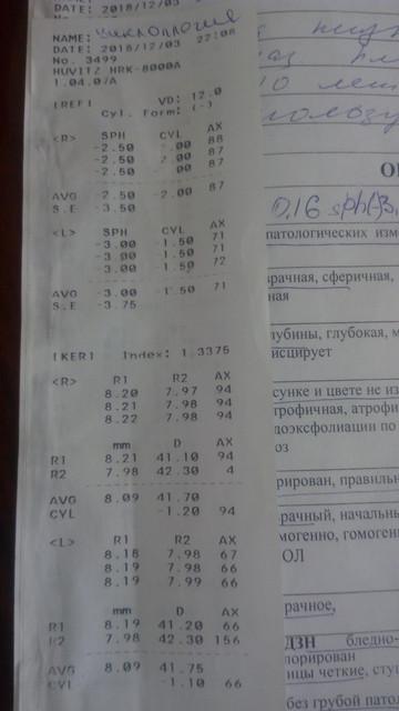 IMG-20190527-173152-min
