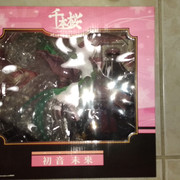 [VDS] Figurines PVC (Animés, jeux...) N-Z Vocaloid-Hatsune-Miku-18-Senbonzakura-FREEing-1