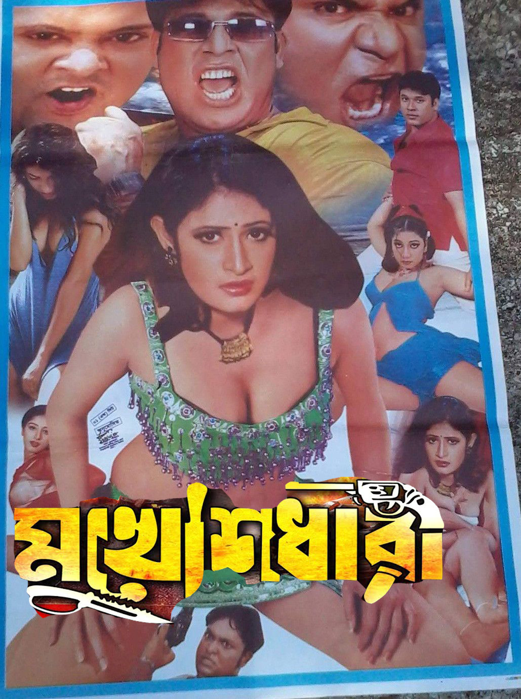 Mukhoshdhari (2020) Bangla Hot Movie 720p HDRip 700MB MKV